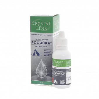 APICENNA / CRYSTAL LINE / РОСИНКА / лосьон для глаз