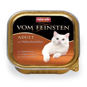 ANIMONDA / VOM FEINSTEN ADULT / влажный корм для кошек / КУРИНАЯ ПЕЧЕНЬ
