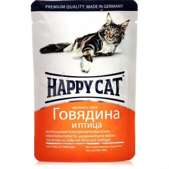 HAPPY CAT / влажный корм для кошек / ГОВЯДИНА / ПТИЦА / СОУС
