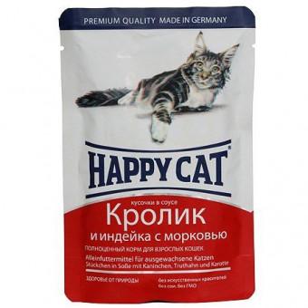 HAPPY CAT / влажный корм для кошек / КРОЛИК / ИНДЕЙКА / СОУС