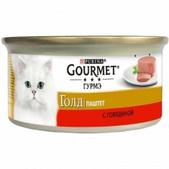 GOURMET GOLD / влажный корм для кошек / ГОВЯДИНА / ПАШТЕТ