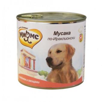 МНЯМС / влажный корм для собак / ЯГНЕНОК / ОВОЩИ / МУСАКА ПО-ИРАКЛИОНСКИ