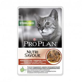 PRO PLAN / NUTRISAVOUR ADULT STERILISED / влажный корм для стерилизованных кошек / ГОВЯДИНА / СОУС