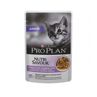 PRO PLAN / NUTRISAVOUR KITTEN / влажный корм для котят / ИНДЕЙКА / СОУС