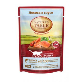 NATURE'S TABLE / влажный корм для кошек / ЛОСОСЬ