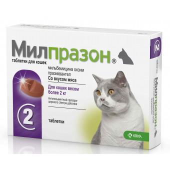 KRKA / МИЛПРАЗОН / антигельминтный препарат широкого спектра котят и кошек от 2 кг
