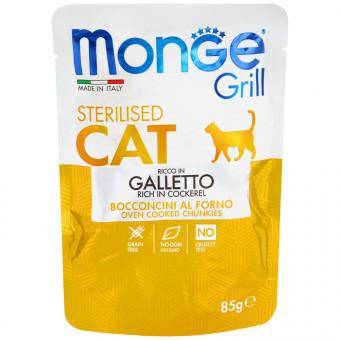 MONGE CAT / GRILL STERILISED / влажный корм для стерилизованных кошек / ИТАЛЬЯНСКАЯ КУРИЦА