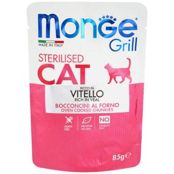 MONGE CAT / GRILL STERILISED / влажный корм для стерилизованных кошек / ИТАЛЬЯНСКАЯ ТЕЛЯТИНА