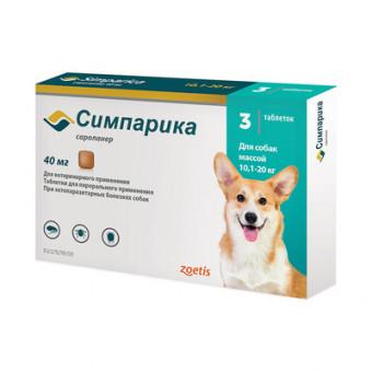 СИМПАРИКА / жевательная таблетка для собак 10.1-20 кг / от клещей и блох / 40 мг