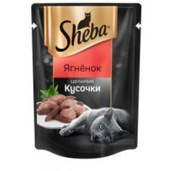 SHEBA  / влажный корм для кошек / ЯГНЕНОК / цельные кусочки