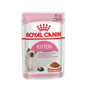 ROYAL CANIN / KITTEN / влажный корм для котят /  МЯСО ПТИЦЫ  / СОУС