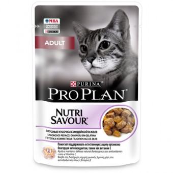 PRO PLAN / NUTRISAVOUR ADULT / влажный корм для домашних кошек / ИНДЕЙКА / СОУС