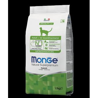 MONGE / ADULT / сухой корм для кошек  / КРОЛИК