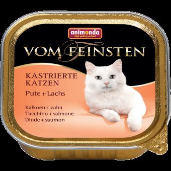 ANIMONDA / VOM FEINSTEN FOR CASTRATED / влажный корм для кастрированных кошек / ИНДЕЙКА / ФОРЕЛЬ