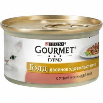 GOURMET / влажный корм для кошек / УТКА / ИНДЕЙКА / СОУС