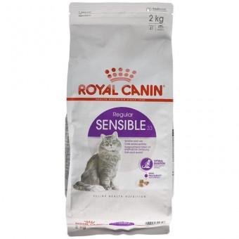 ROYAL CANIN / REGULAR SENSIBLE / сухой корм для кошек / ПТИЦА