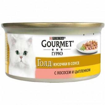 GOURMET GOLD / влажный корм для кошек / ЛОСОСЬ / ЦЫПЛЕНОК / СОУС