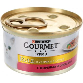 GOURMET GOLD / влажный корм для кошек / ФОРЕЛЬ / ОВОЩИ / СОУС
