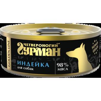 ЧЕТВЕРОНОГИЙ ГУРМАН / ГОЛДЕН / влажный корм для собак / ИНДЕЙКА / ЖЕЛЕ