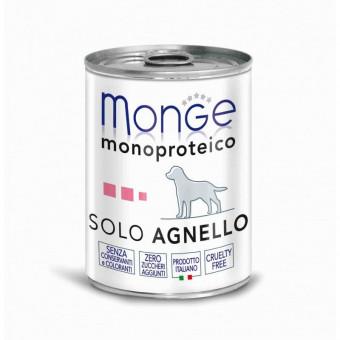 MONGE DOG / MONOPROTEIN SOLO / влажный корм для собак / ЯГНЕНОК / ПАШТЕТ