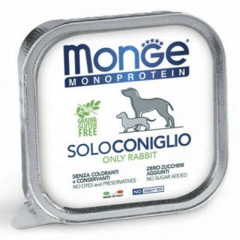 MONGE DOG / MONOPROTEIN SOLO / влажный корм для собак / КРОЛИК / ПАШТЕТ