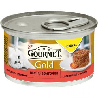 GOURMET GOLD / влажный корм для кошек / ГОВЯДИНА / ТОМАТ / нежные биточки