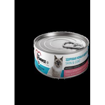 1st CHOICE / NUTRITION / влажный корм для кошек / ТУНЕЦ / КРЕВЕТКИ / АНАНАС