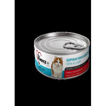 1st CHOICE / NUTRITION / влажный корм для кошек / ТУНЕЦ / КАЛЬМАРЫ / АНАНАС