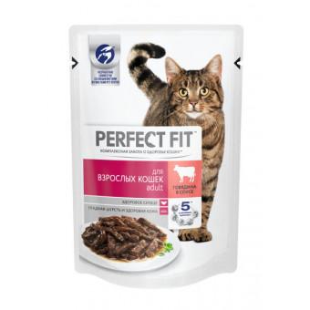 PERFECT FIT / ADULT / влажный корм для кошек / ГОВЯДИНА