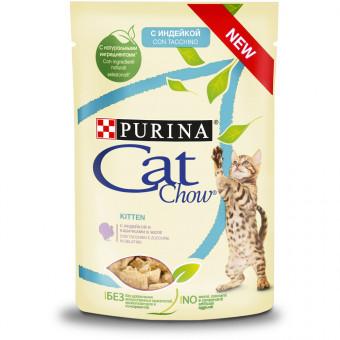 CAT CHOW / KITTEN / влажный корм для котят / ИНДЕЙКА / КАБАЧОК