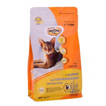 МНЯМС / сухой корм для стерилизованных кошек /  ИНДЕЙКА