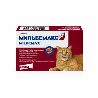 NOVARTIS / МИЛЬБЕМАКС / антигельминтик для взрослых кошек крупных пород