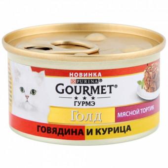GOURMET GOLD / влажный корм для кошек / ГОВЯДИНА / КУРИЦА / МЯСНОЙ ТОРТИК