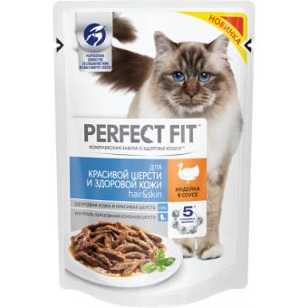 PERFECT FIT / HAIR& SKIN / влажный корм для кошек для кожи и шерсти / ИНДЕЙКА