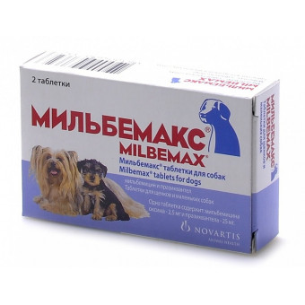 NOVARTIS / МИЛЬБЕМАКС / антигельминтик для собак мелких пород