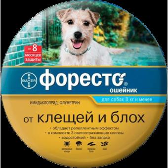 ФОРЕСТО / ошейник для собак меньше 8 кг / от блох и клещей