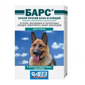 БАРС / капли на холку для собак / от блох и клещей / 4 пипетки