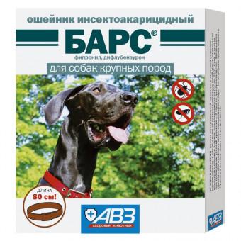 БАРС / ошейник для собак крупных пород / против блох и клещей