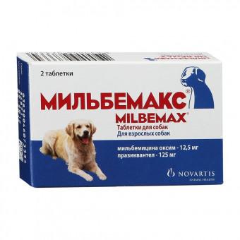 NOVARTIS / МИЛЬБЕМАКС / антигельминтик для собак крупных пород