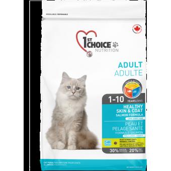 1st CHOICE / HEALTY SKIN & COAT / сухой корм для кошек  / ЛОСОСЬ