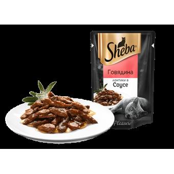 SHEBA  / влажный корм для кошек / ГОВЯДИНА / ломтики в соусе