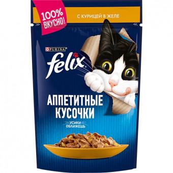 FELIX / влажный корм для кошек / КУРИЦА / ЖЕЛЕ