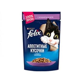 FELIX / влажный корм для кошек / ЯГНЕНОК / ЖЕЛЕ