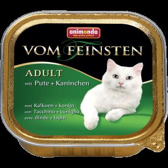 ANIMONDA / VOM FEINSTEN ADULT / влажный корм для кошек / ИНДЕЙКА / КРОЛИК